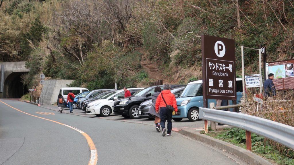 竜宮窟 駐車場