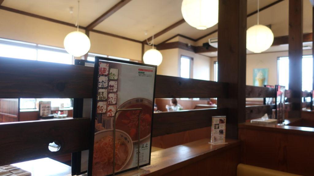 大衆食堂正広の内観