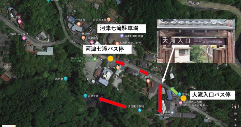 大滝へのルートマップ