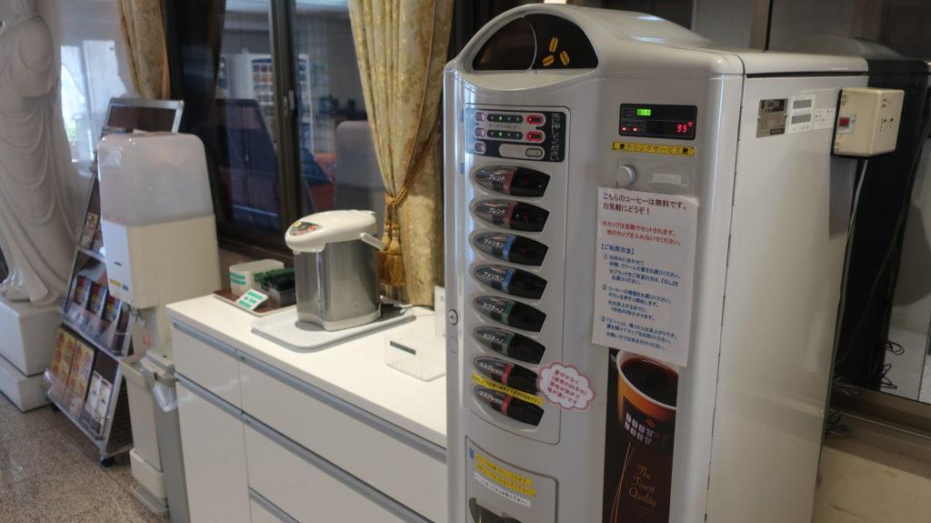 ホテルパークイン高崎のコーヒーサービス
