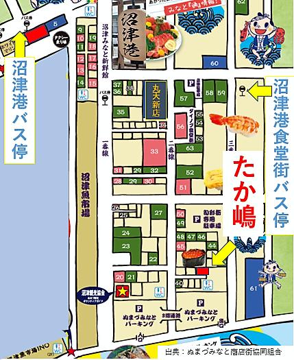 たか嶋 地図