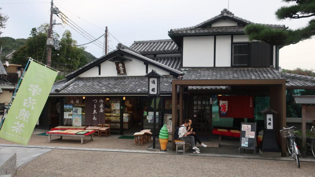 茶屋・通圓(つうえん)