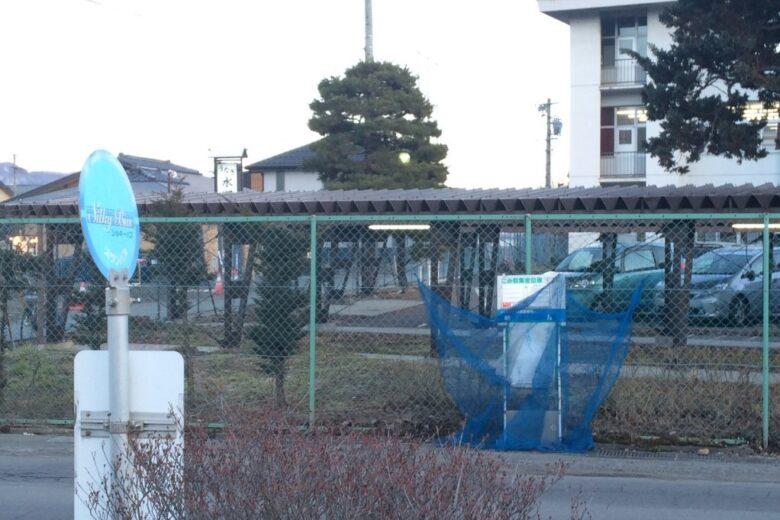岡谷南高校バス停