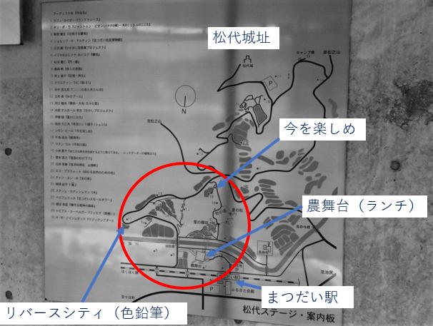まつだい駅周辺の芸術作品 マップ