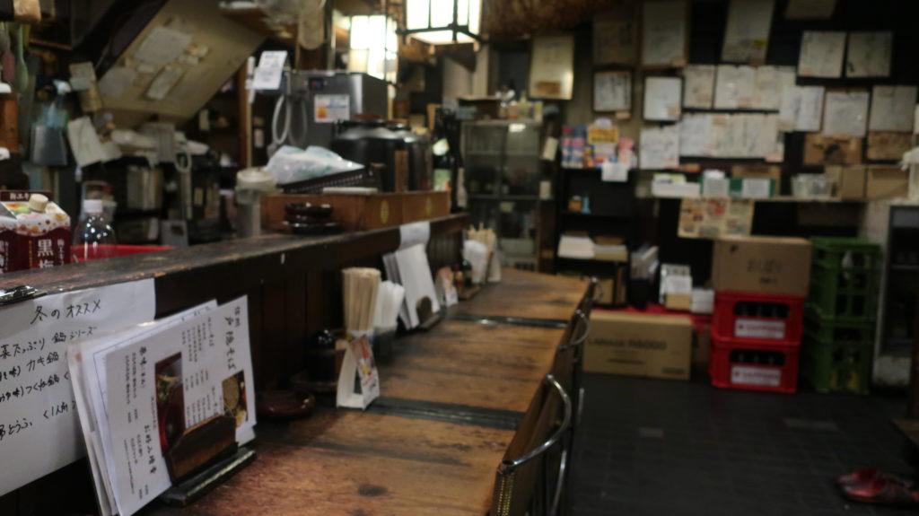 大久保西の茶屋