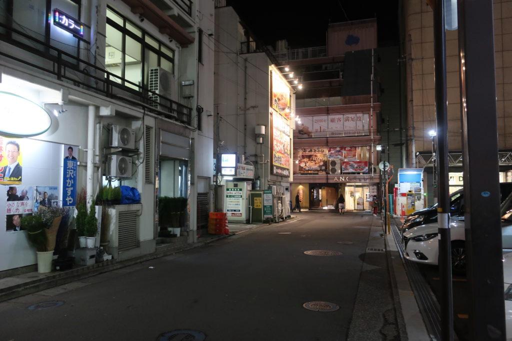 長野市  繁華街