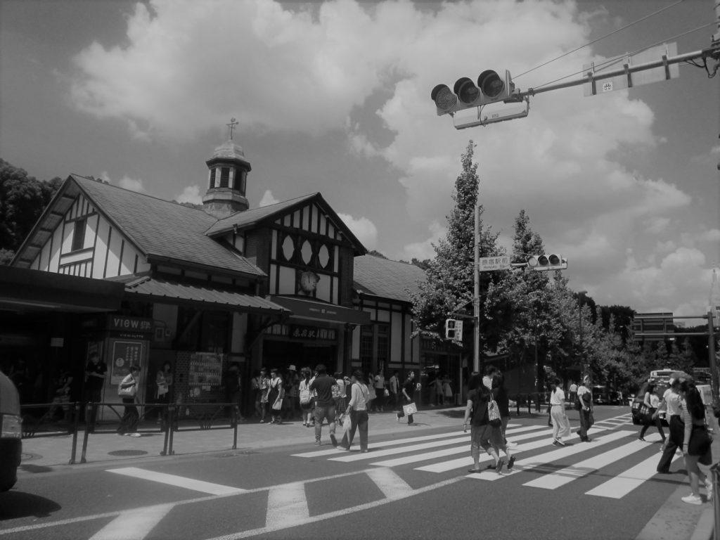 懐かしい昔の原宿駅
