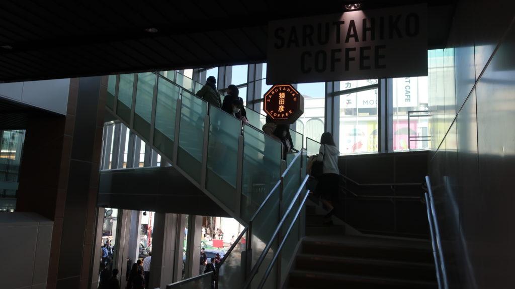 原宿駅新駅舎には猿田彦コーヒー