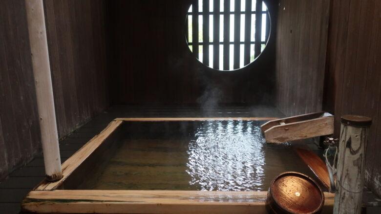 熱川温泉・湯花満開 貸切温泉①あまてらす