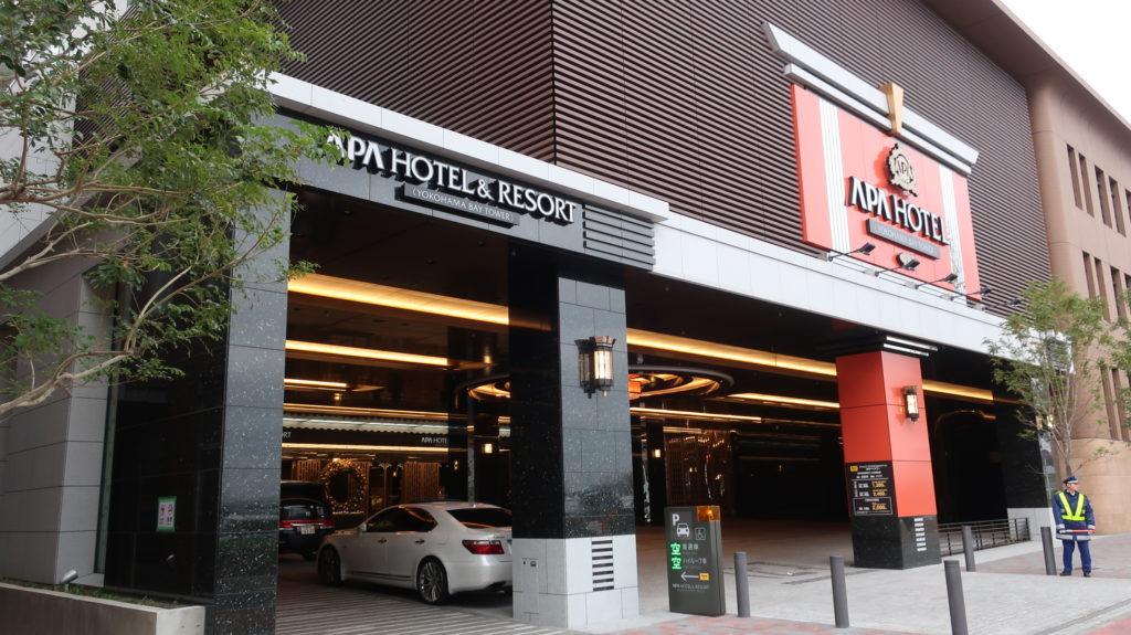 アパホテル&リゾート〈横浜ベイタワー〉のエントラス