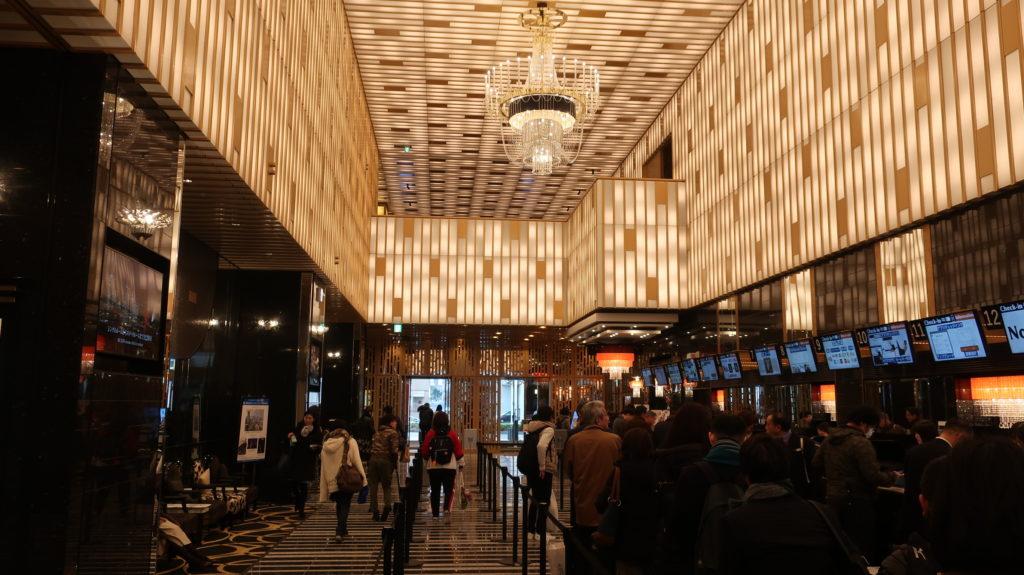 アパホテル&リゾート〈横浜ベイタワー〉のフロント