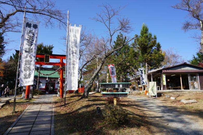 昇仙峡ロープウェイの山頂駅(パノラマ台駅 食事