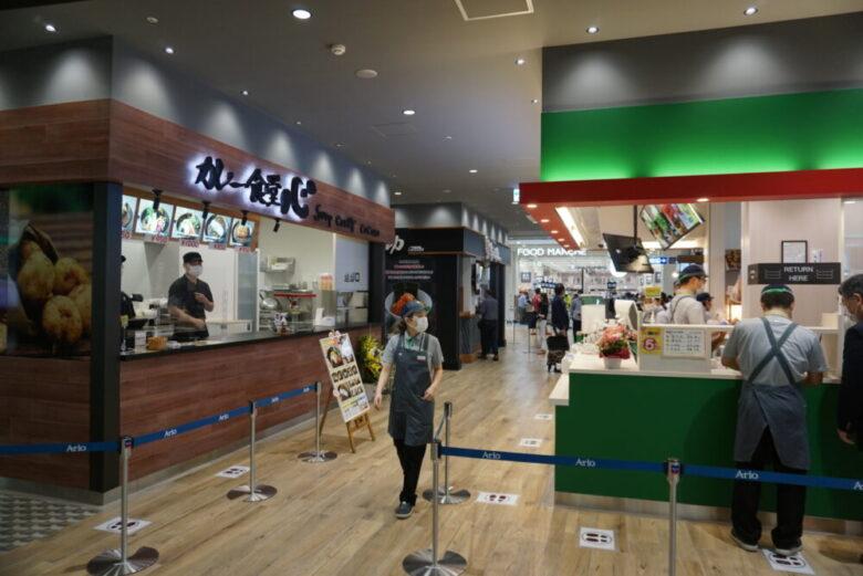 カレー食堂 心 アリオ北砂店