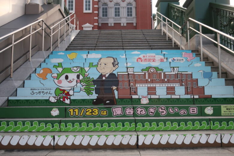 深谷駅と渋沢栄一