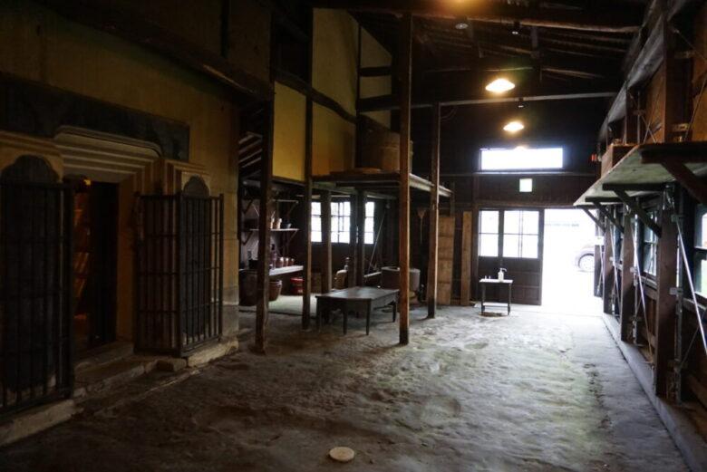 旧今井染物屋