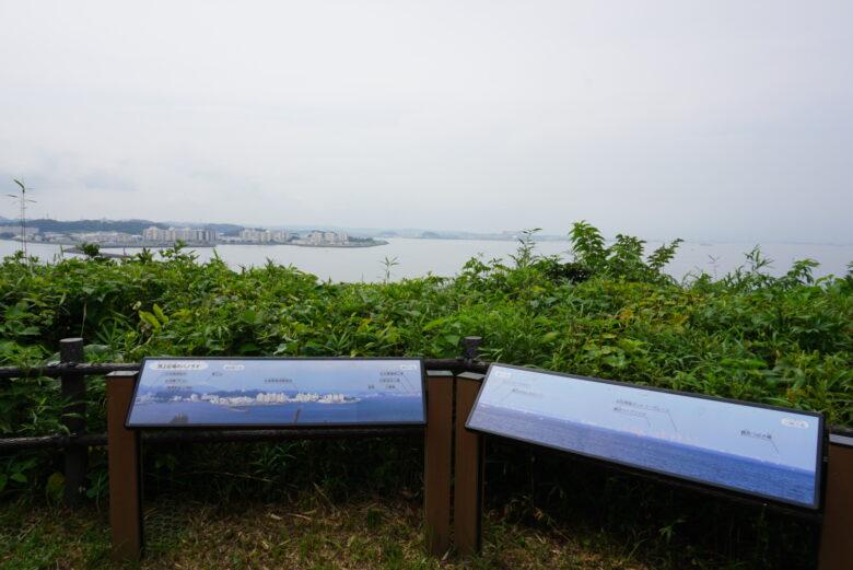 猿島から北川横須賀基地を望む