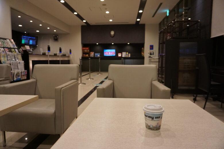 ドーミーイン三島 ロビー、コーヒー