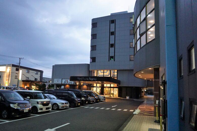 ホテル・エルムリージェンシー