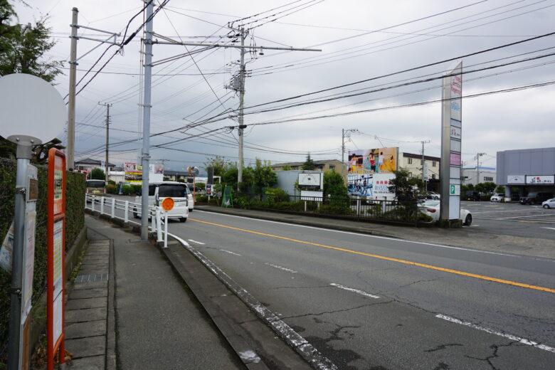 ホテル・エルムリージェンシー バス停は清水中学校