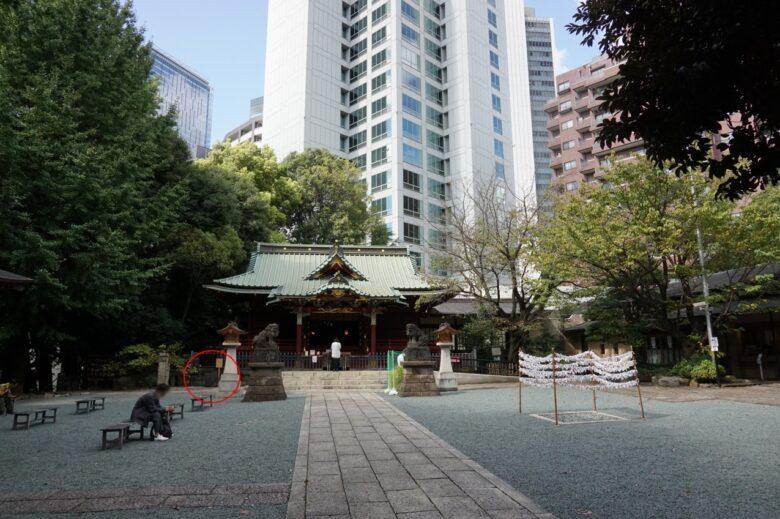 金王八幡宮 渋谷城の石