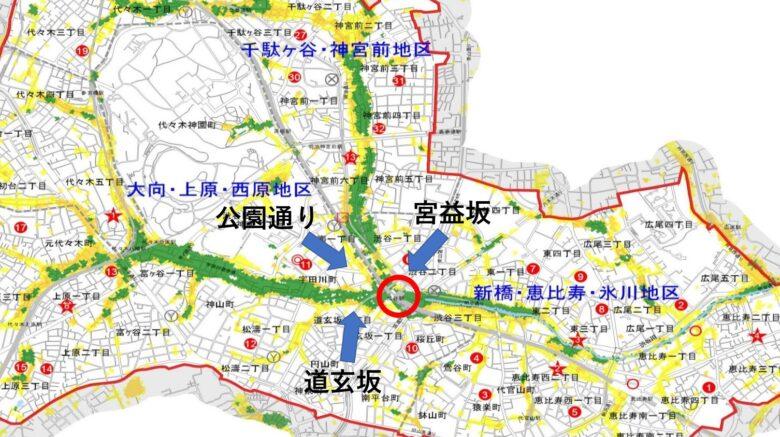 渋谷の坂と台地