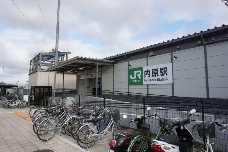 内原駅 仮設駅舎