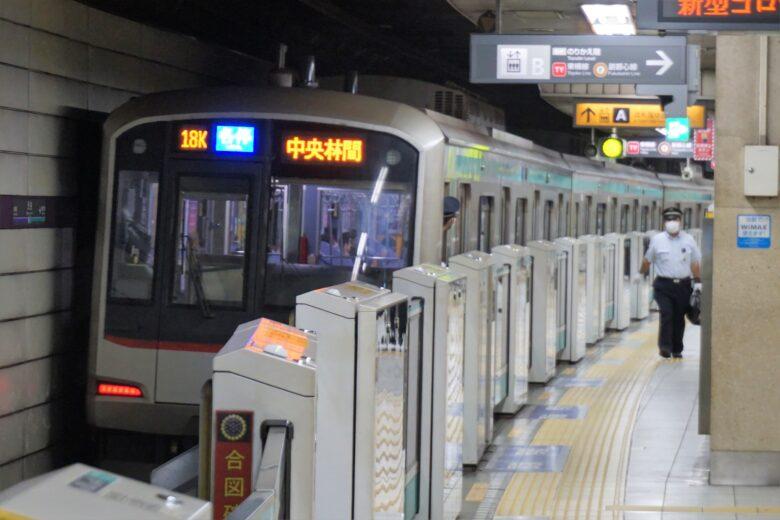 半蔵門線 渋谷駅