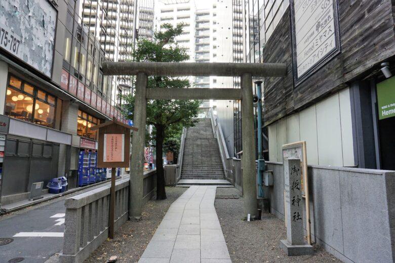 宮益御嶽神社
