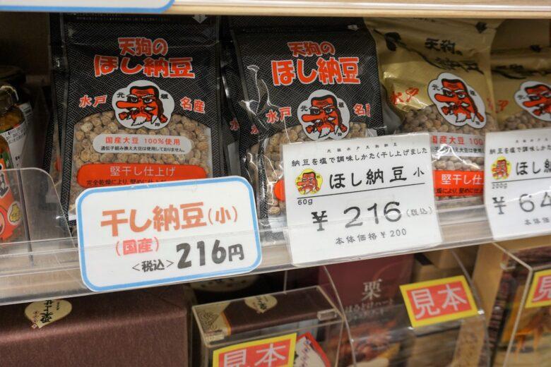 、天狗の干し納豆(小・216円)