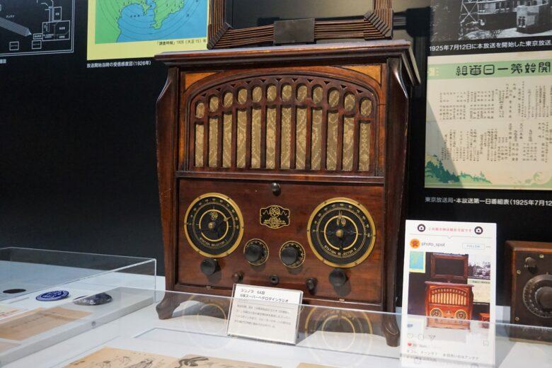 ジュノラ6A型 6球スーパーヘテロダインラジオ