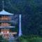 【ブラタモリ・熊野編】全ルートを写真で紹介!~再放送と地形・穴場観光地~ #131