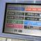 JR東日本券売機の領収書と払い戻しの注意点